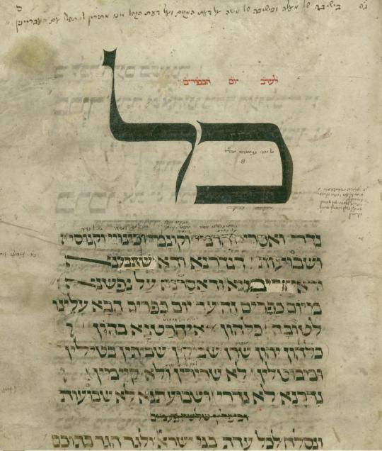 kol_nidre_in_the_machzor_of_worms